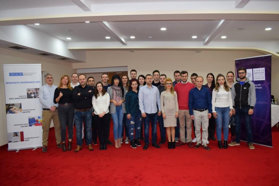 Лидерска академија 2017: Лидерство со интегритет