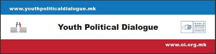 Институт Охрид објавува повик за дополнителен циклус на Школата за млади политичари!