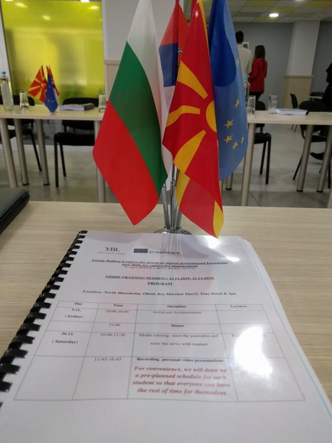 """Почна третиот модул од програмата """"Young Balkan Leaders"""", во склоп на Erasmus+"""