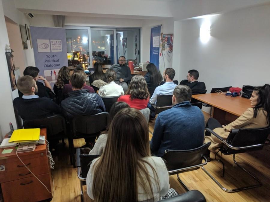 Второ предавање од Школата за млади политичари