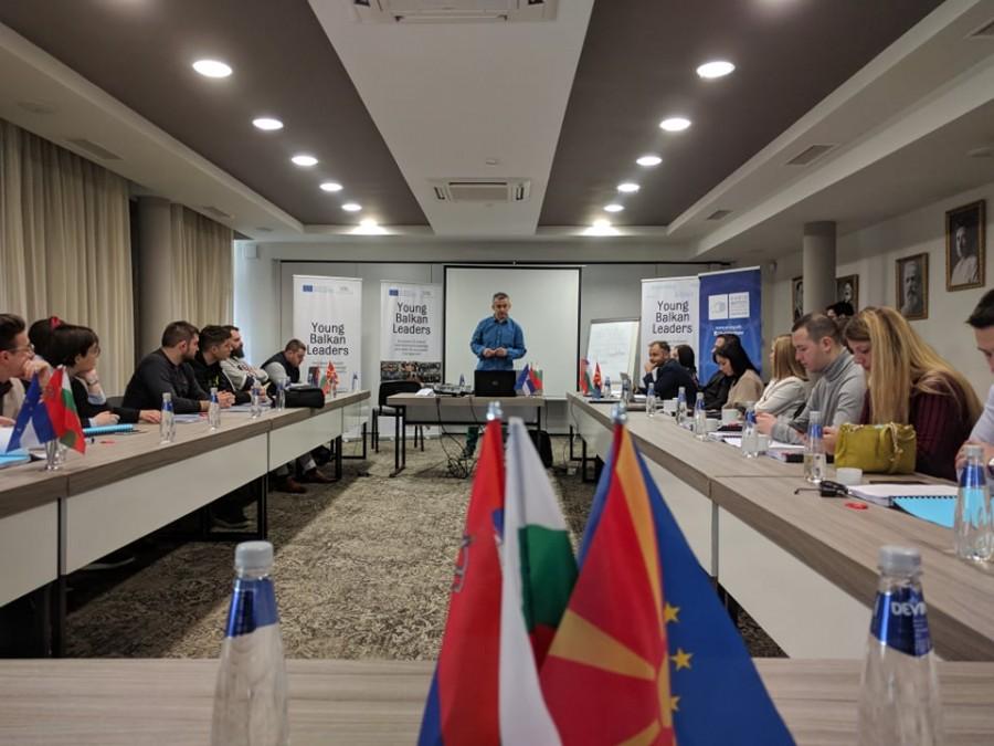 """Институт Охрид со голема чест го објавува почетокот на четвртиот модул од програмата """"Young Balkan Leaders""""."""